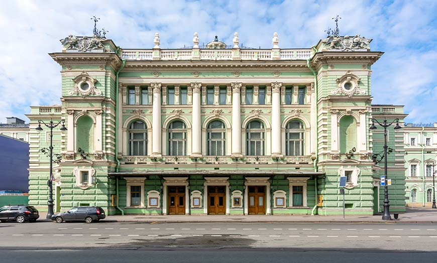 Classical green frontage of the Mariinsky Theatre in Russia