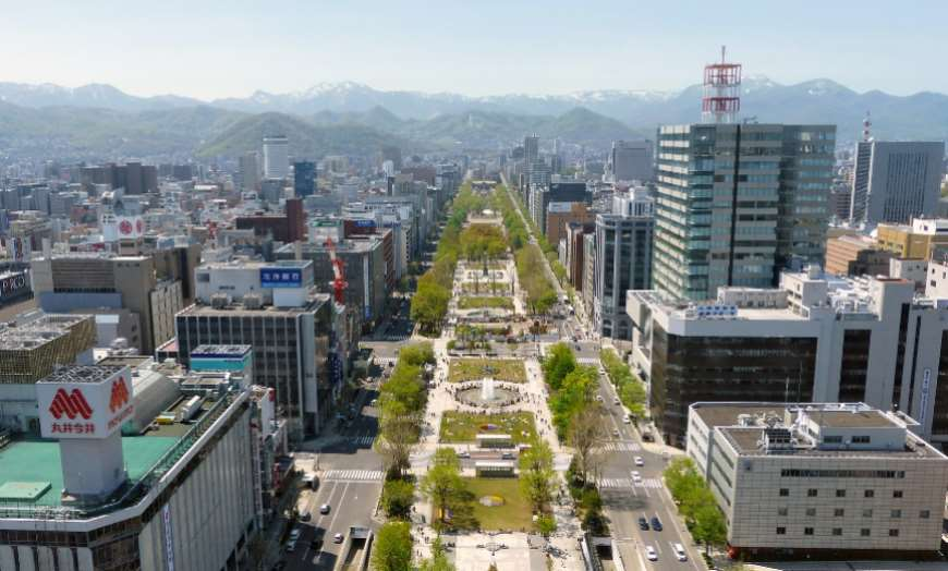 Sapporo City Centre View Japan